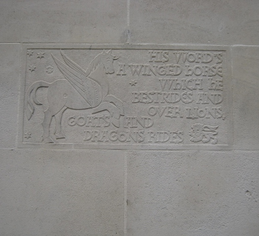 009Quote carved on wall (640x480)